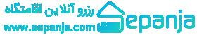 لوگوی سپنجا