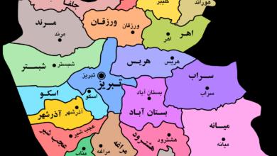 تصویر استان آذربایجان شرقی را بشناسیم