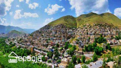 تصویر شهر هزار ماسوله ؛ مروارید کمتر شناخته شده کرمانشاه!