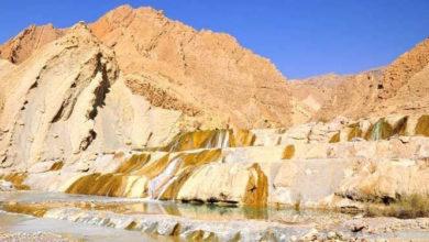 تصویر چشمه آبگرم سیاهکش بندر خمیر در بندرعباس