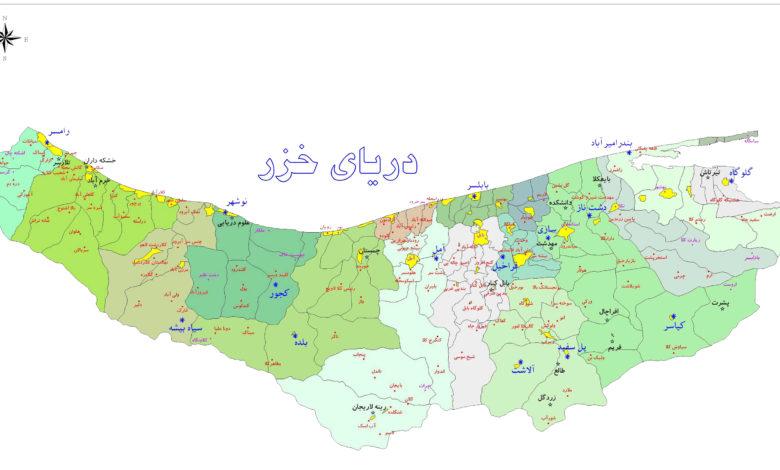 استان مازندران