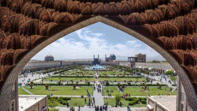 تصویر اصفهان نصف جهان از نقش جهان تا باغ خزندگان و پرندگان