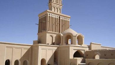 تصویر از شهر یزد امپراطوری خشتی ایران