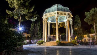 تصویر جاذبه های گردشگری شیراز سفر به شهر راز
