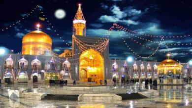 تصویر شهر مشهد و جاذبه های گردشگری آن
