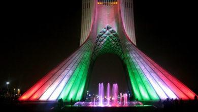تصویر برج آزادی نماد تهران مدرن