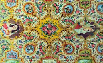 تصویر از نارنجستان قوام