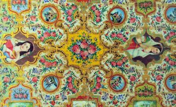 تصویر نارنجستان قوام