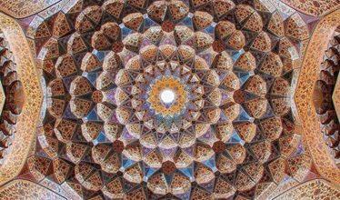 تصویر از باغ نظر یا موزه پارس شیراز