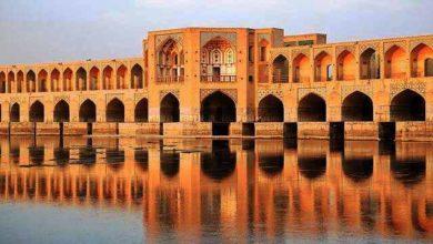 تصویر سفر به اصفهان