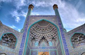 مسجد امام