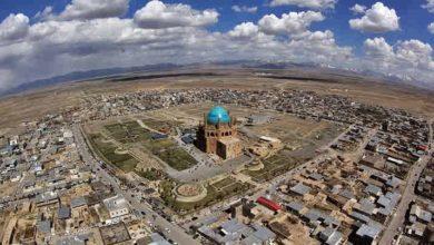 تصویر راهنمای سفر به استان زنجان