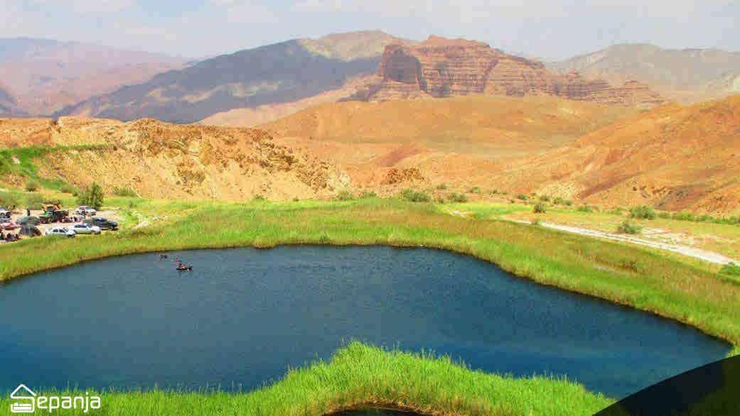 دریاچه اهنگ