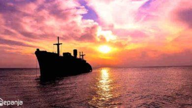 تصویر ماجراجویی در جزیره کیش