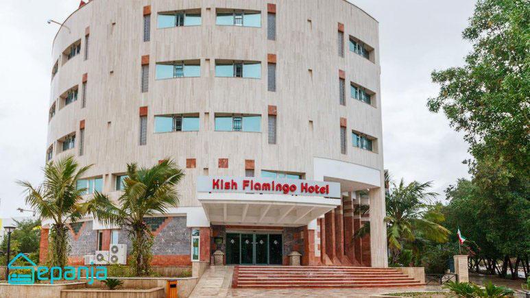 تصویر هتل فلامینگو دومین هتل برتر در کیش