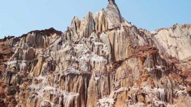 تصویر کوه الهه نمک