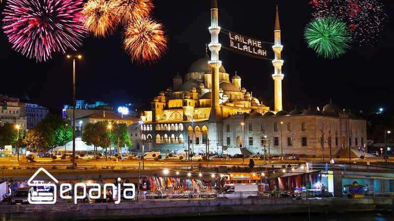 آداب و رسوم سال نو در ترکیه