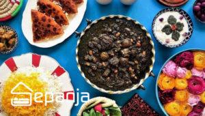 غذاهای ساده ایرانی