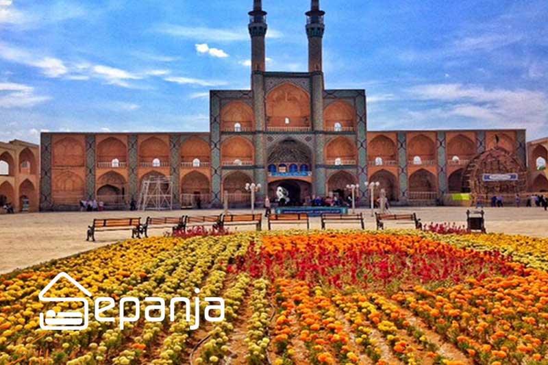 مسجد امیر چخماق در یزد