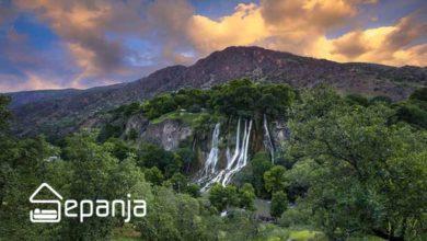 تصویر آبشار بیشه ؛ از بلندترین های ایران و ابهت استان لرستان
