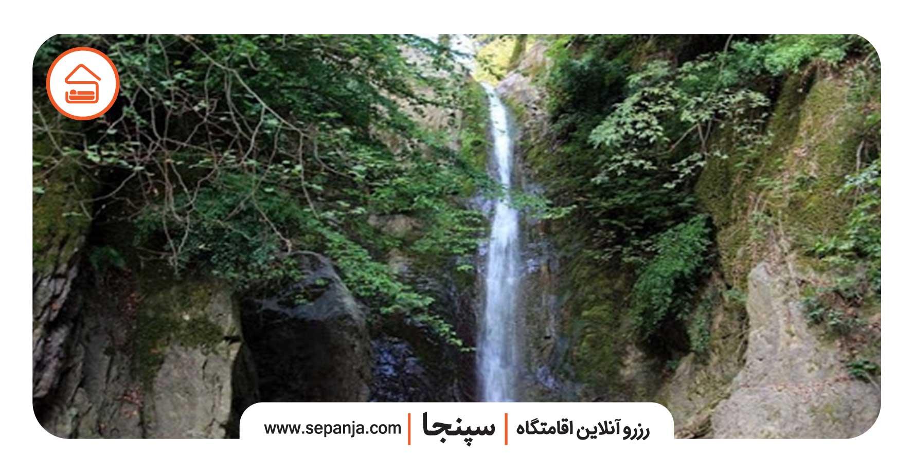 آبشار آلامن از دیدنی های علی آباد کتول