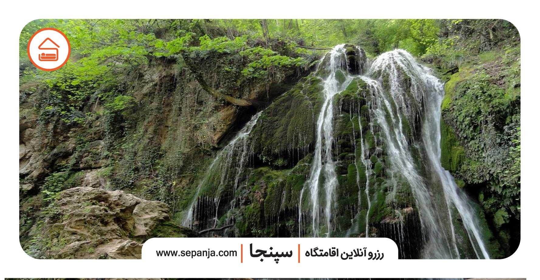 آبشار کبودوال از مهمترین جاهای دیدنی علی آباد کتول