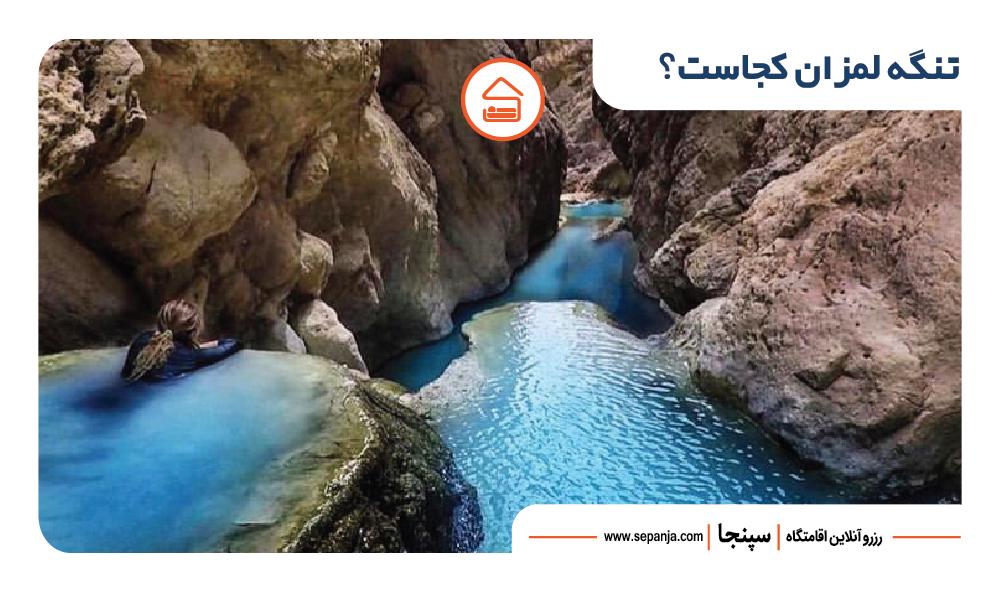 lamezan blog 0۱