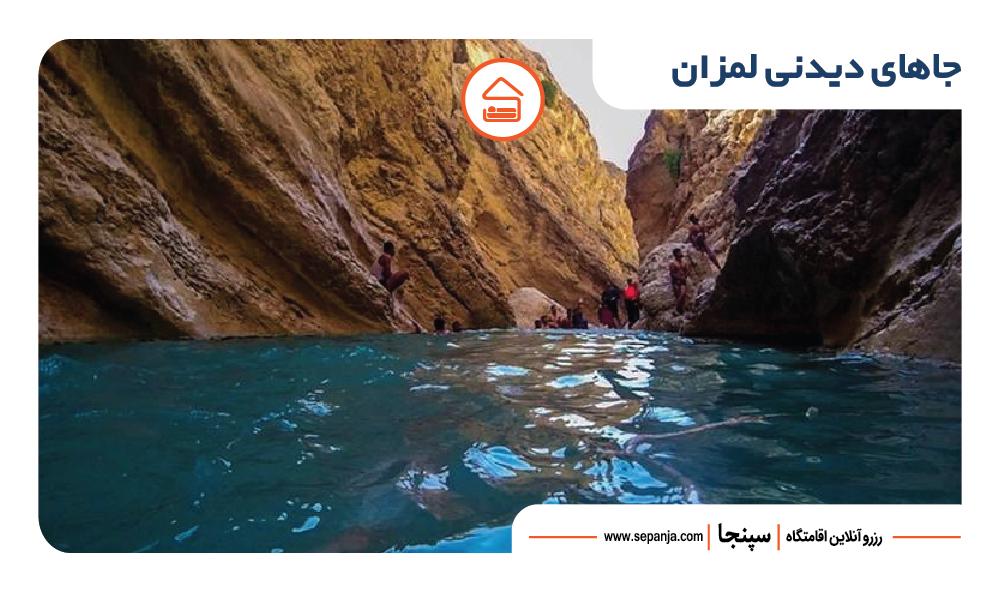 lamezan blog 0۲