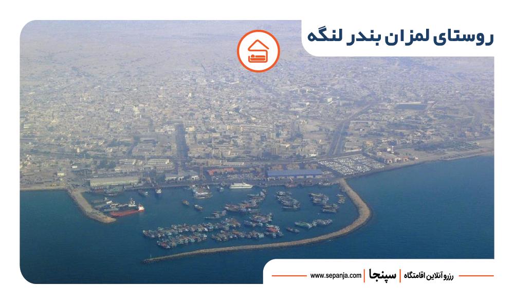 lamezan blog 0۴