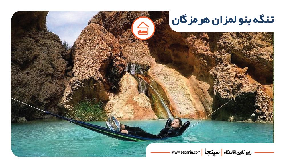 lamezan blog 0۵