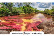تصویر چشمه هفت رنگ مجن، محل رنگ آمیزی مادر طبیعت