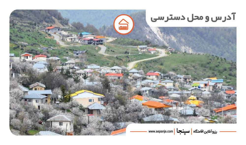 دسترسی به روستای گزناسرا چمستان نور