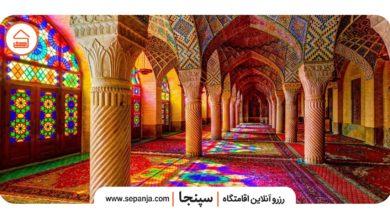 تصویر ۷ مورد از مکان های ناشناخته شیراز، جاهایی که تابحال در مورد آن ها نشنیده اید!