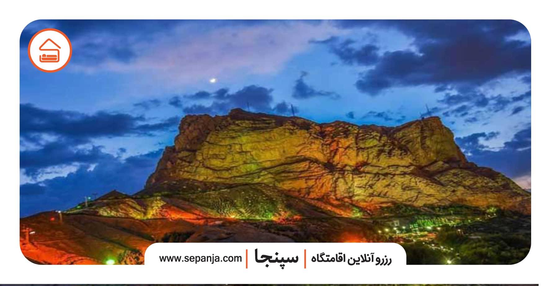 تفرجگاه کوه صفه در شهر اصفهان