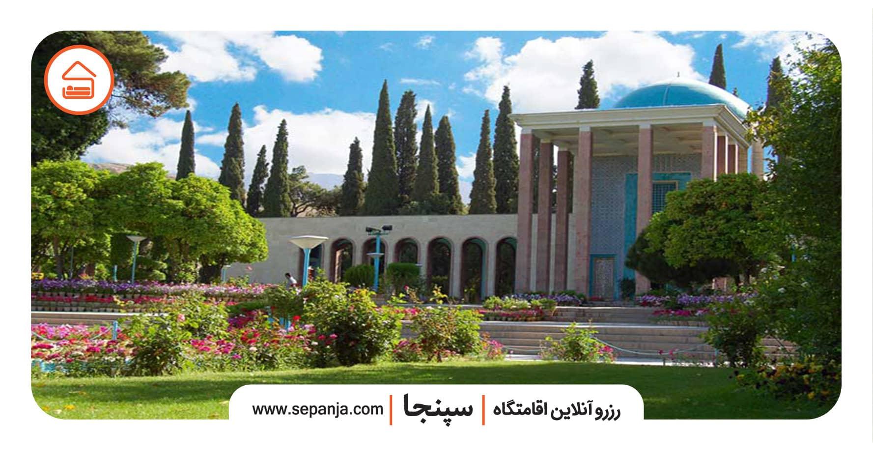 نمایی از جاهای دیدنی شهر شیراز