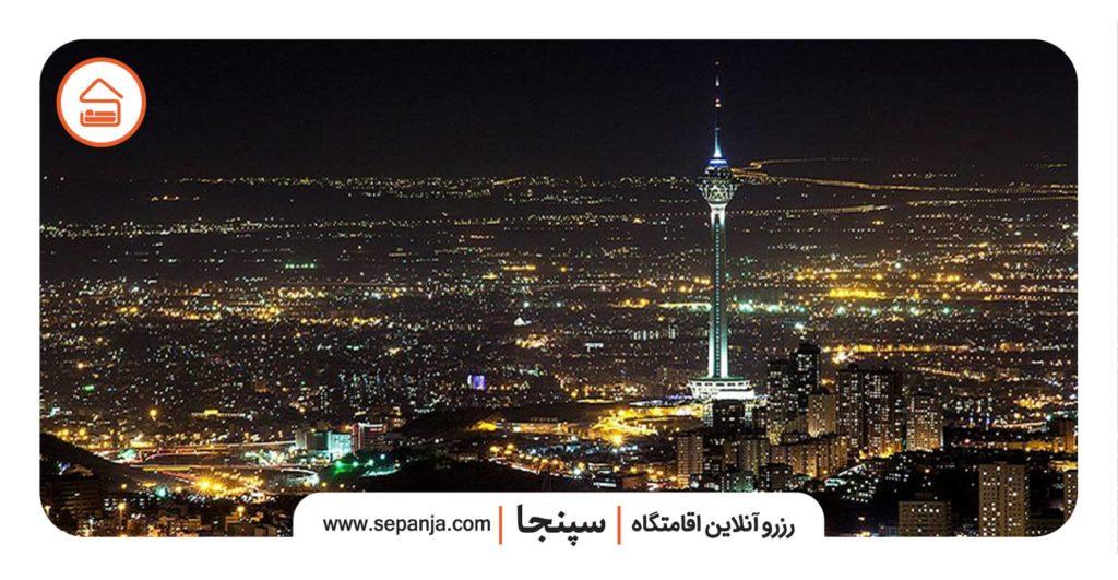 راهنمای جامعه سفر به تهران