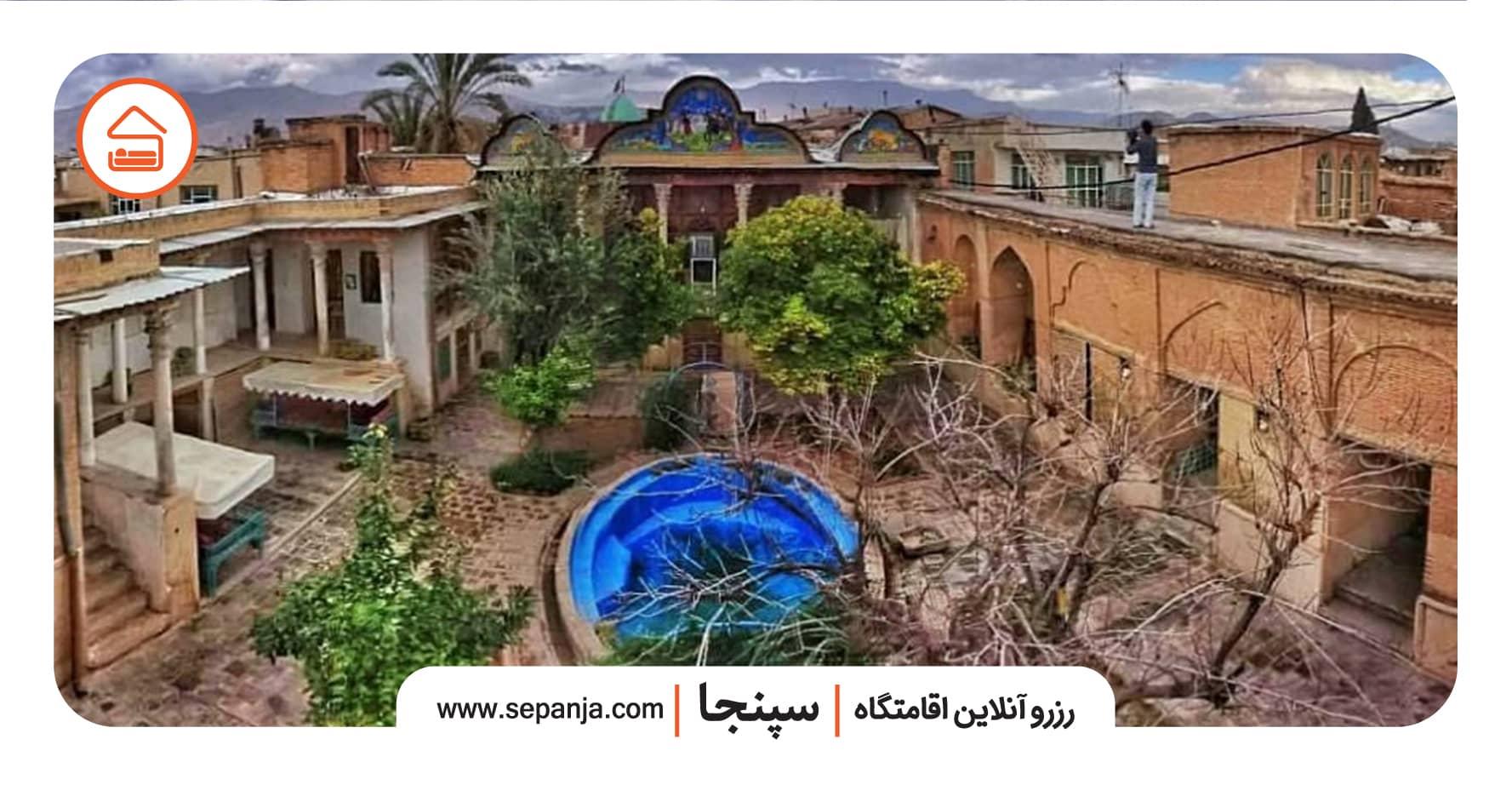 خانه سعادت از بهترین جاهای دیدنی شیراز