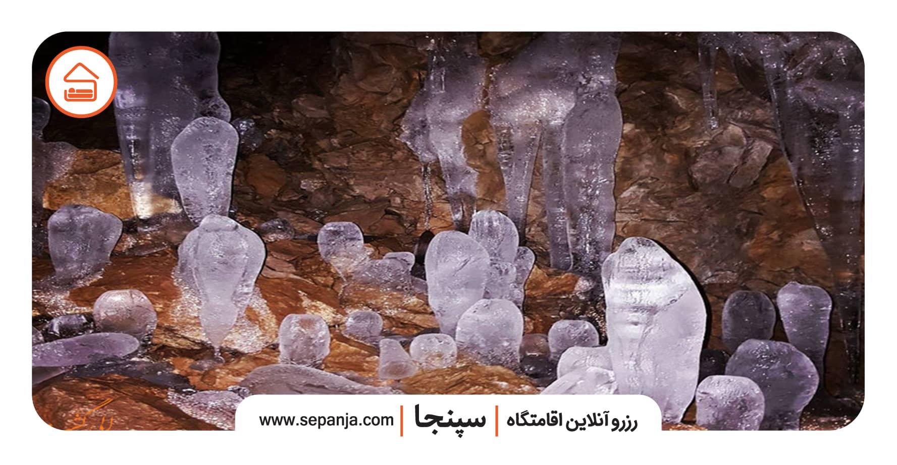 غار یخ مراد یکی از بهترین مکان های ناشناخته چالوس