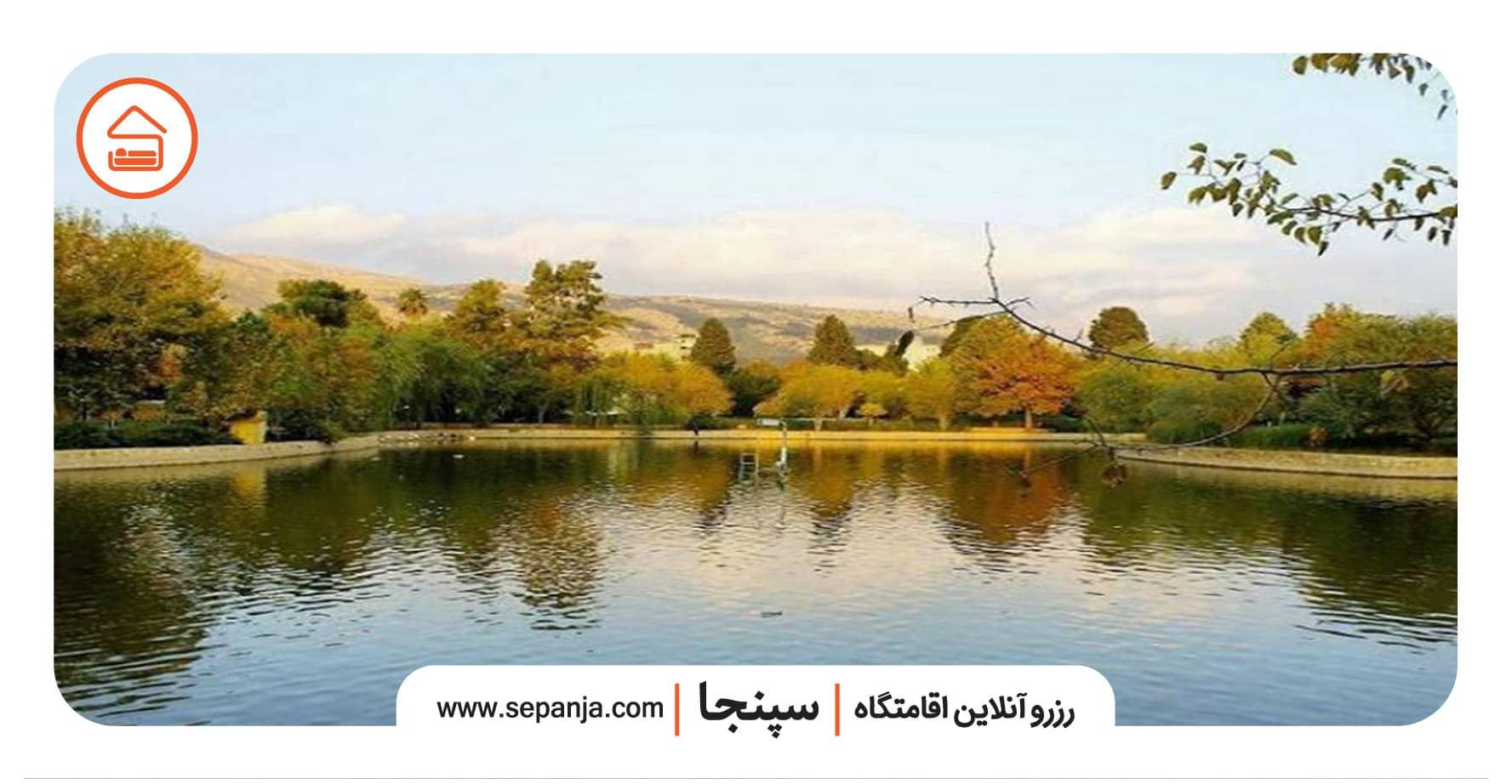 نمایی از پارک های شهر شیراز