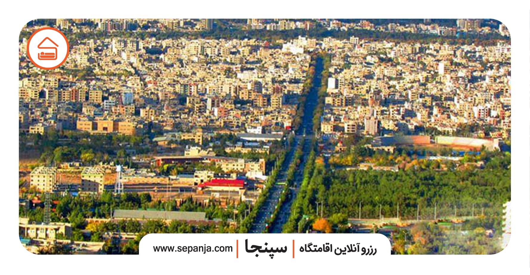 نمایی از شهر اصفهان