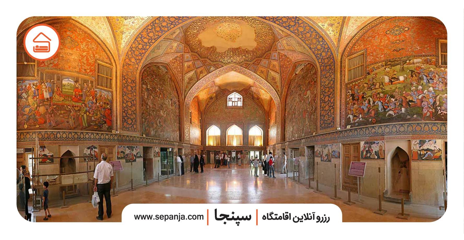 تالار اشرف یکی از بهترین مکان های ناشناخته اصفهان