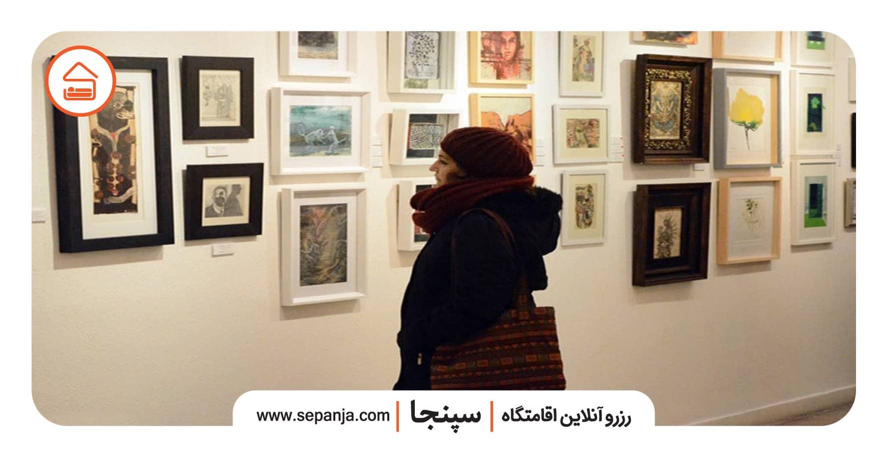 گالری های نقاشی شهر تهران