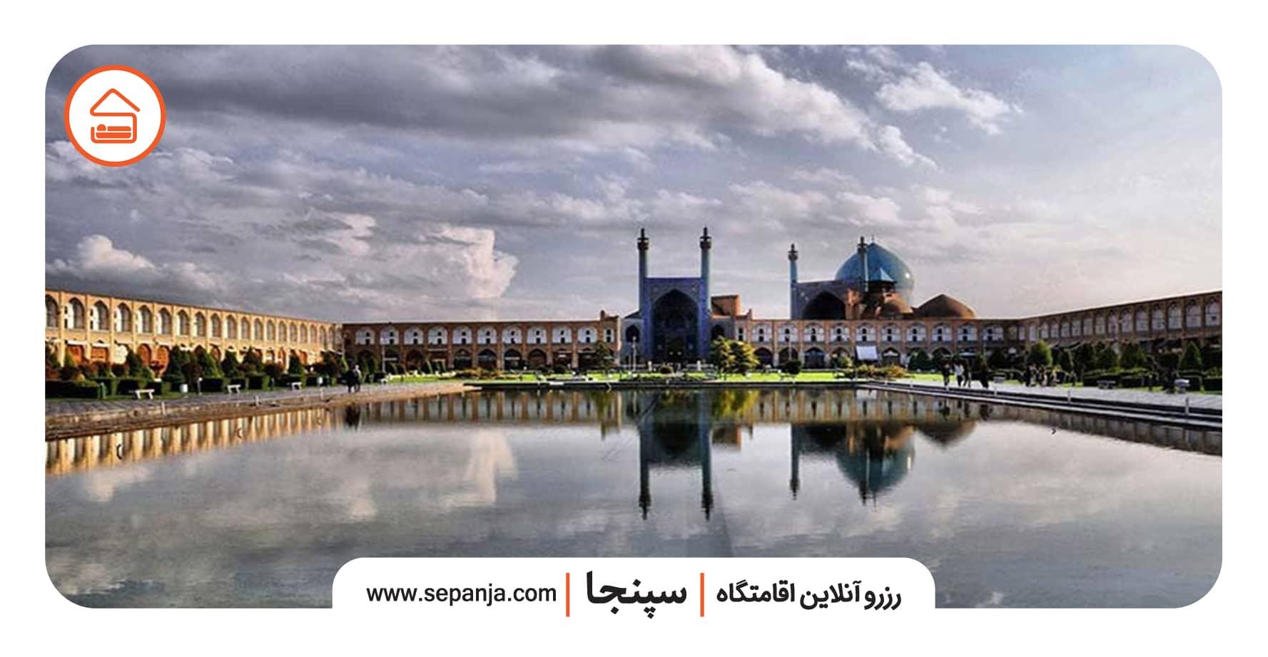 نمایی از جاهای دیدنی اصفهان