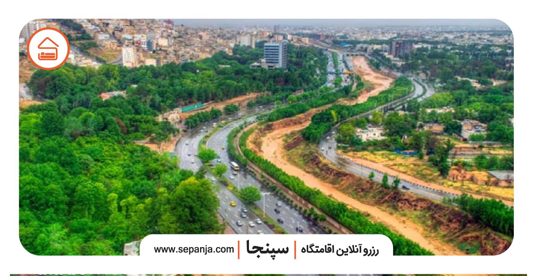خیابان قصر دشت از جذاب ترین دیدنی های شیراز