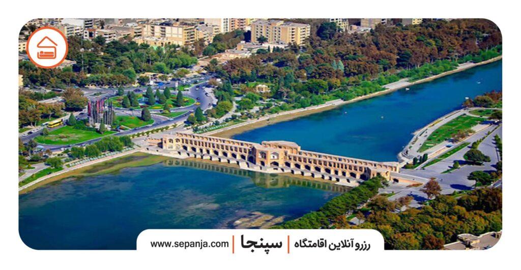 بازدید از مکان های ناشناخته اصفهان