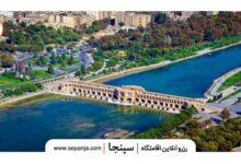 تصویر این ۵ مورد از مکان های ناشناخته اصفهان را هر گردشگری باید ببیند!