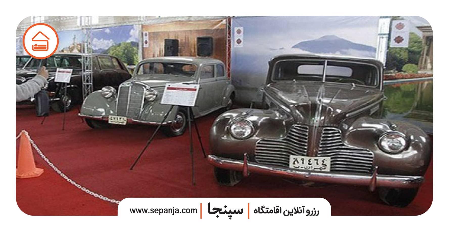 موزه ی خودروهای تاریخی چالوس