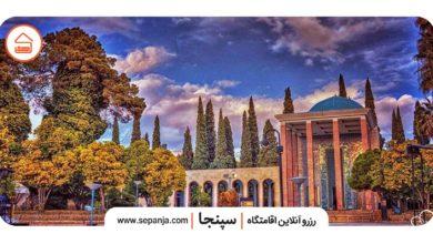 تصویر راهنمای سفر به شیراز، دانستی هایی که باید قبل از سفر بدانید! (جامع برای گردشگران!)
