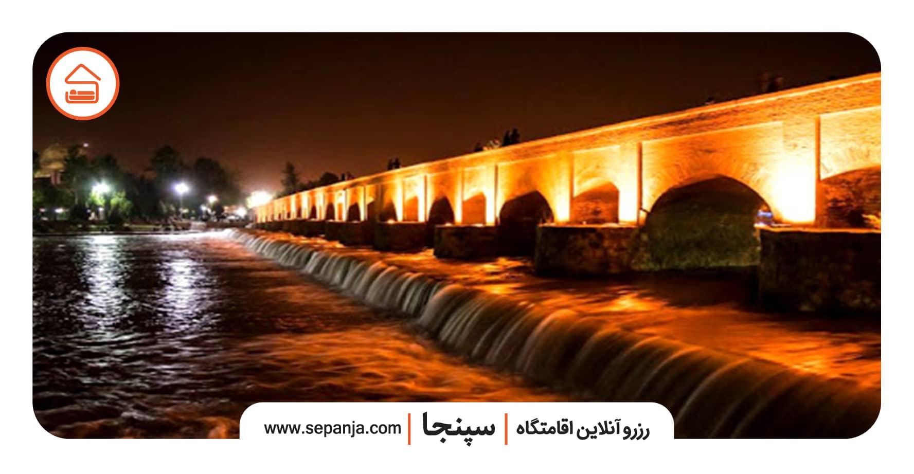 نمایی از پل مارنان به عنوان یکی از مکان های ناشناخته اصفهان