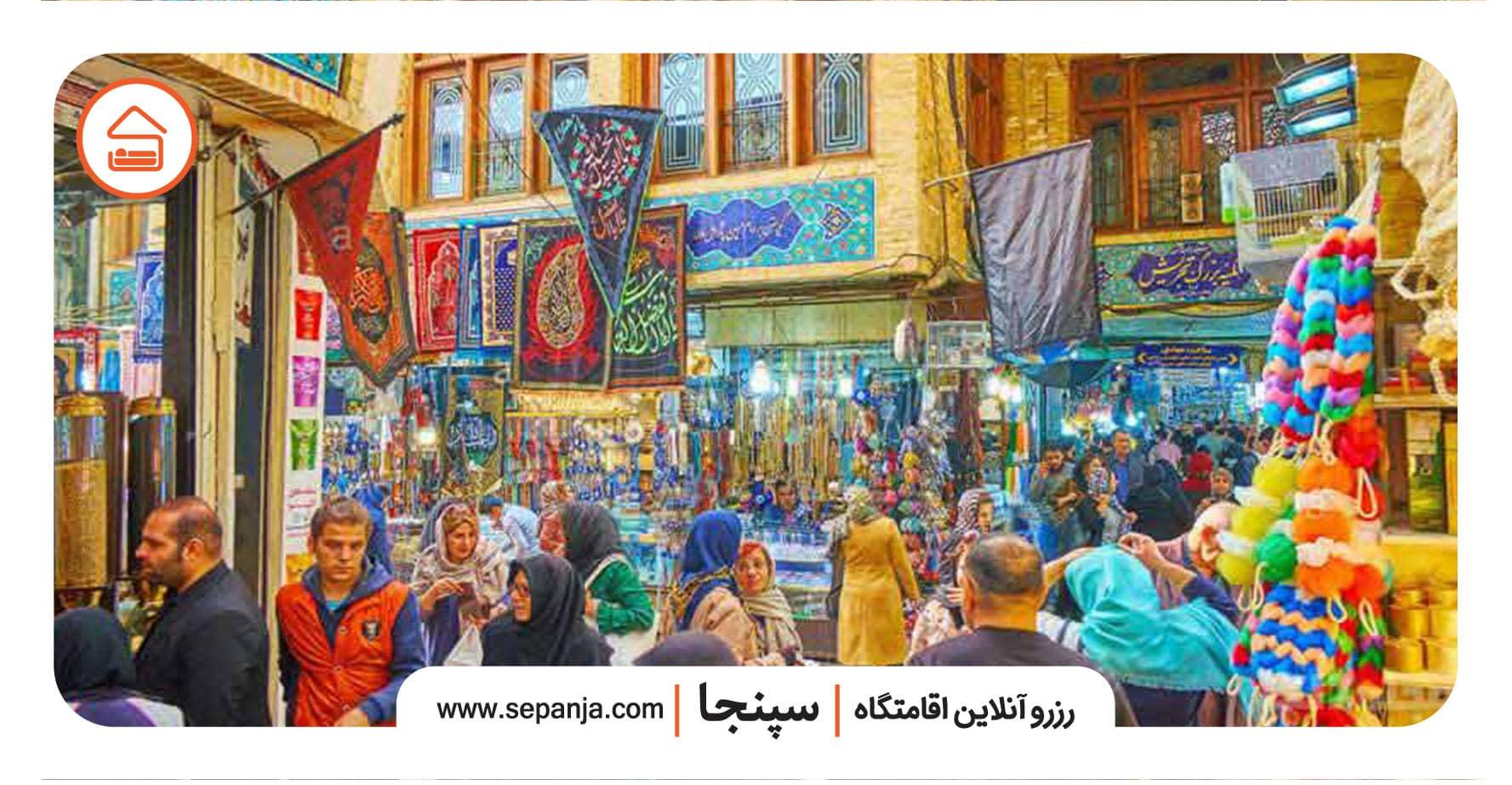بازار تجریش از بهترین مکان های شهر تهران